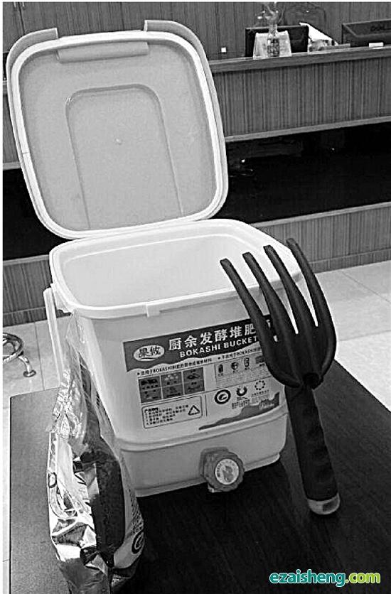 的厨余发酵堆肥桶