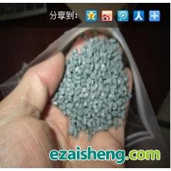 长期供应 LDPE 颗粒