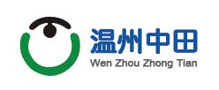 温州中田废油回收处理有限公司