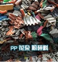 宁波唯尔池塑料有限公司