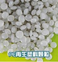 淄博卓丰塑胶有限公司