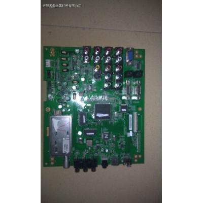 长期供应电路板_其他_废电器_供应_易再生网