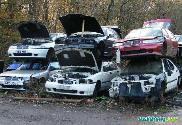 长期求购PP汽车几饰件