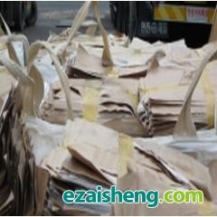 大量供应PVC牛皮纸