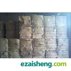 长期供应一级纸皮