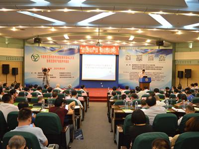 中国再生塑料技术创新战略联盟成立大会暨再生塑料产业技术对接会