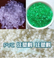 吴江PVC塑料厂