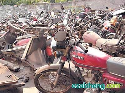 求购报废摩托车