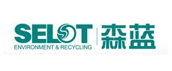 南通森蓝环保科技有限公司