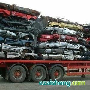我国报废汽车拆解回收产业主要面临哪些问题?