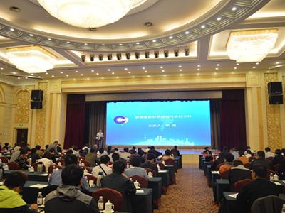 中国轮胎循环利用协会2015年年会暨第一届行业发展高峰论坛