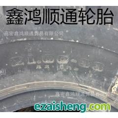 供应前进正品2100-33轮胎矿山水泥厂工程轮胎