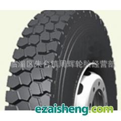 供应1200R20全钢丝子午线佳通花纹矿山工程轮胎