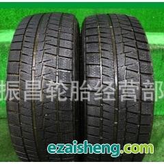 供应225/45R18 Bridgestone/普利司通,冬用雪地防滑轮胎