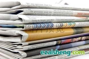 宁波废纸回收宁波报纸
