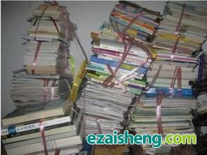 高价回收废旧书本