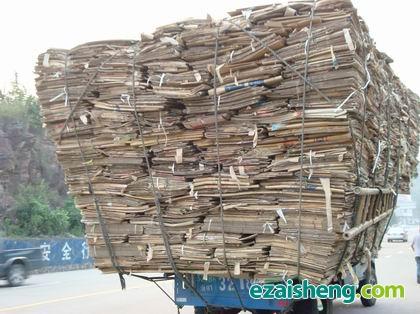 高价回收废纸箱