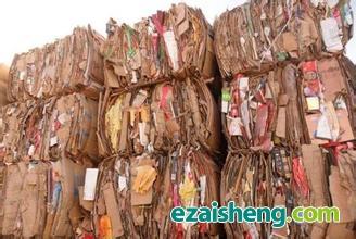 高价回收废旧杂志