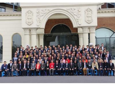 2016中国再生塑料大会 (58)