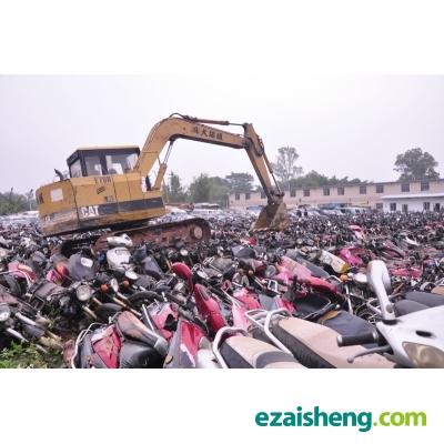 大批量回收废旧交警查扣摩托车汽车及配件