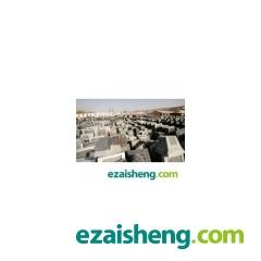 供应废弃电器电子产品