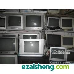 废旧电视机