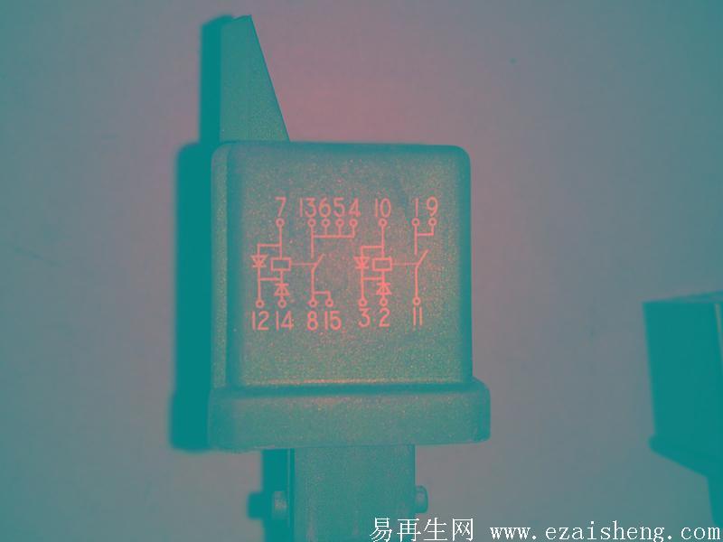 富康8v(帆顺品牌)电器燃油泵汽油泵 保险 电阻继电器