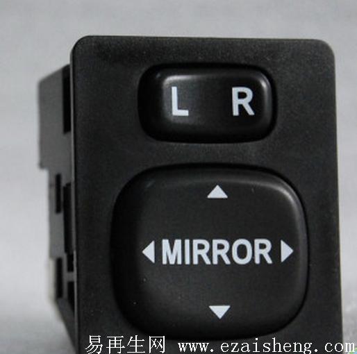 一汽森雅 m80 s80 电动倒车镜开关 后视镜 开关
