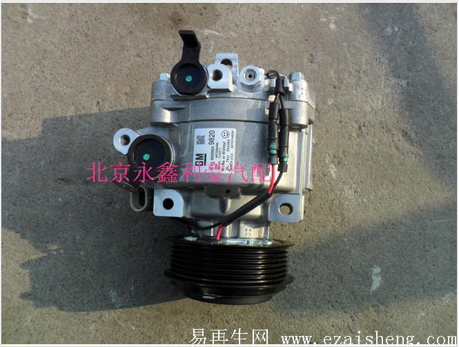 别克 昂科拉 创酷 压缩机 空调泵 冷气泵