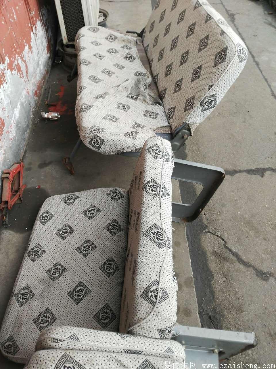 微型车后排座椅