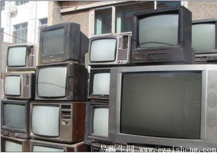 供应废旧电视机