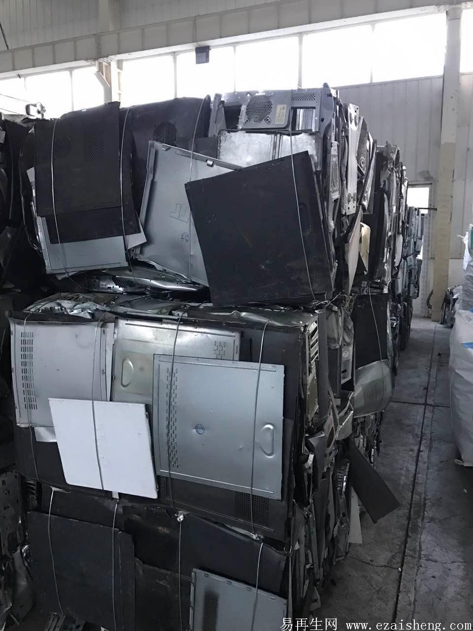 洗衣机打包铁