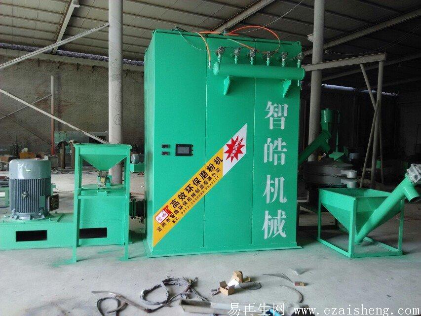 胶边塑钢磨粉机万能磨粉机