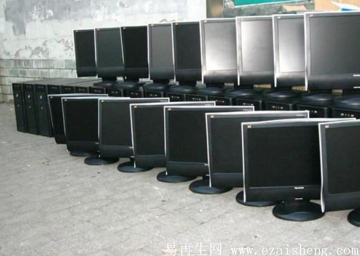 废旧网吧电脑