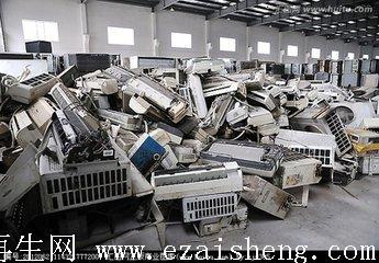 广州金弦废旧家用电器回收