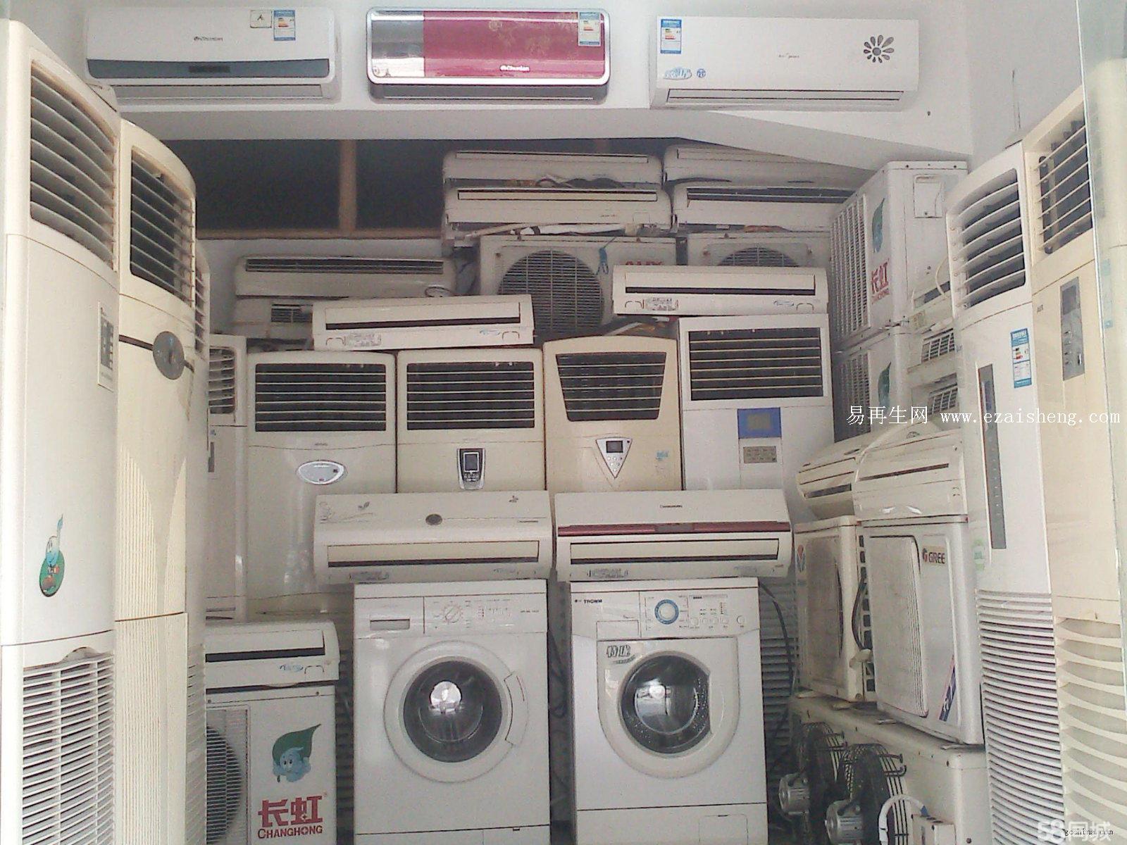 废洗衣机电冰箱空调机外壳