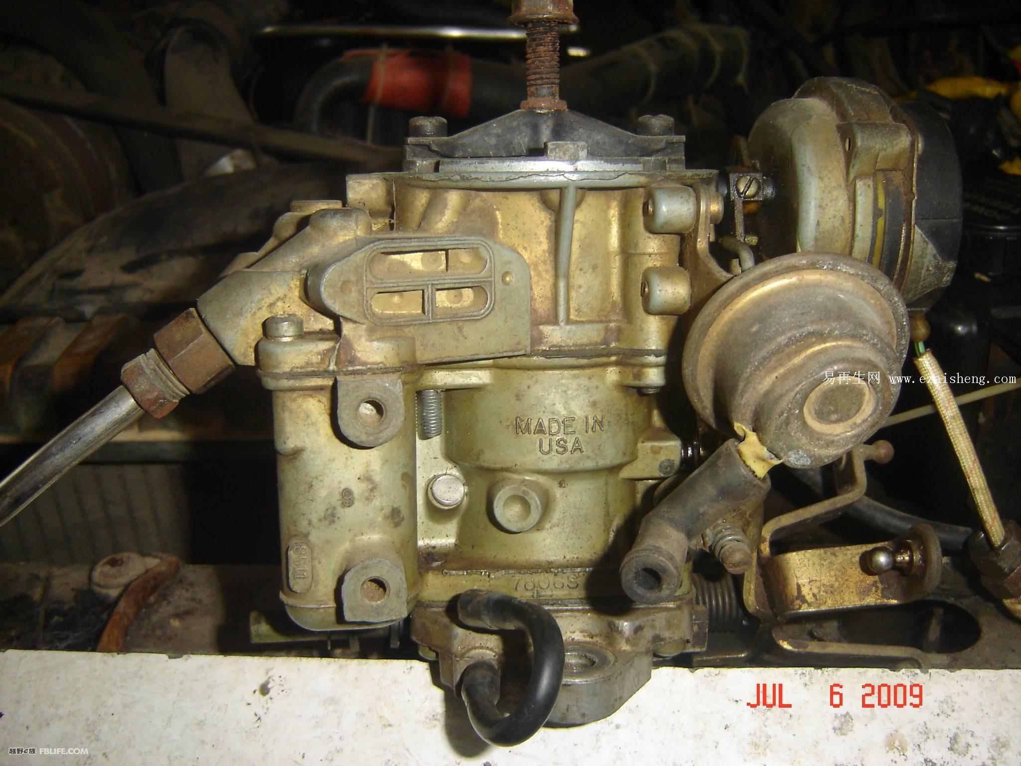 油泵  电机