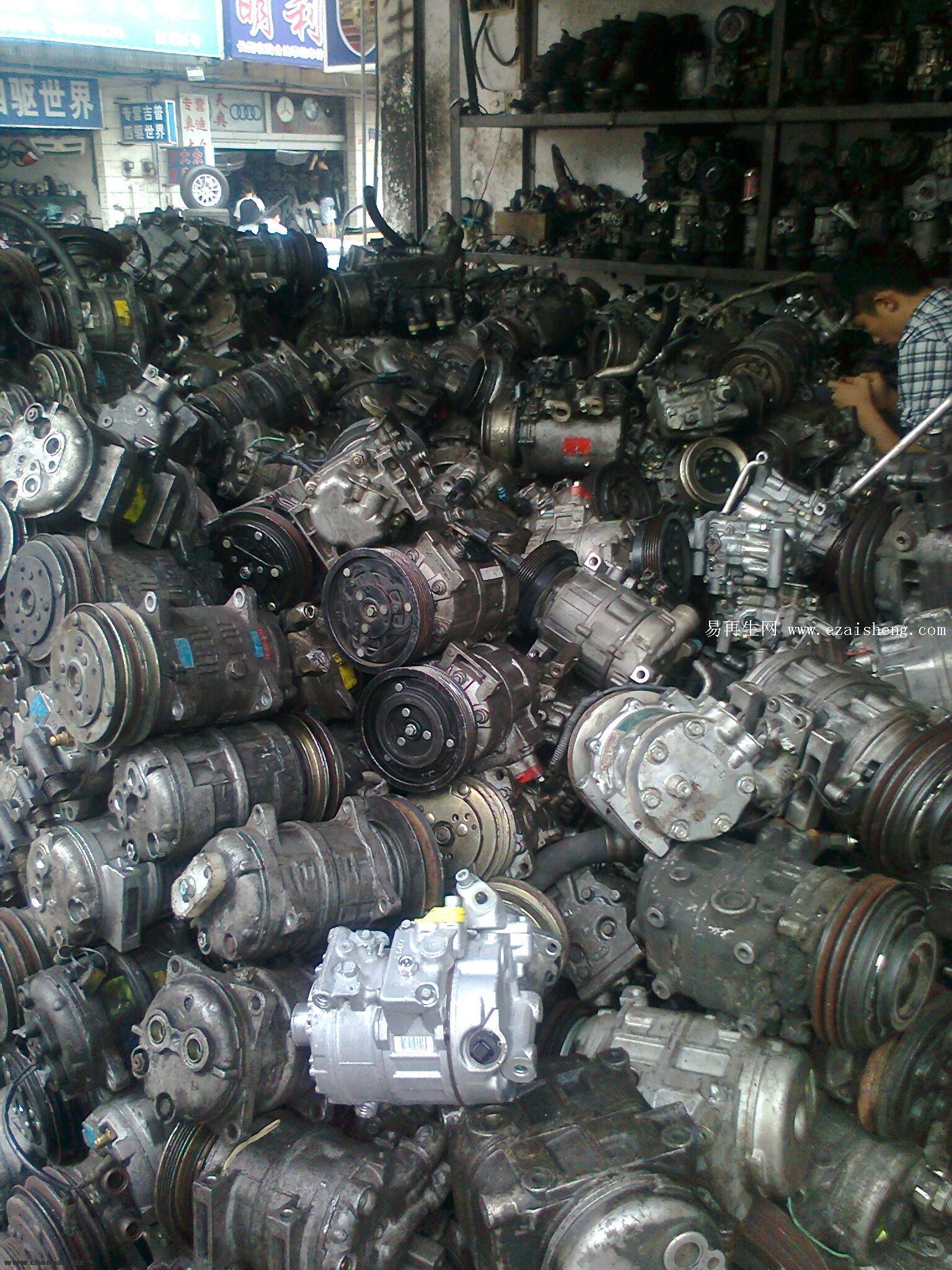 各种报废拆车件