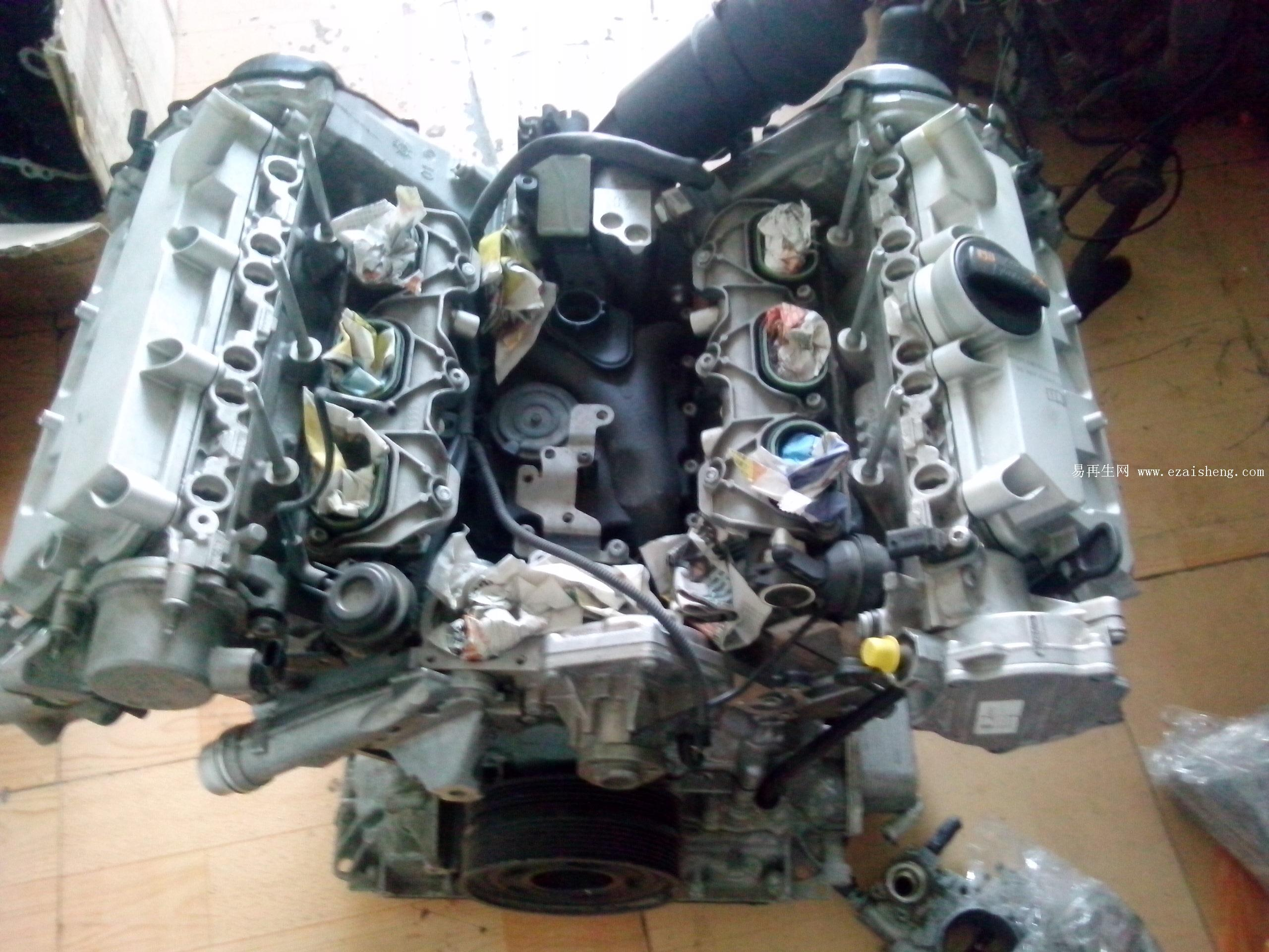 拆车双V发动机