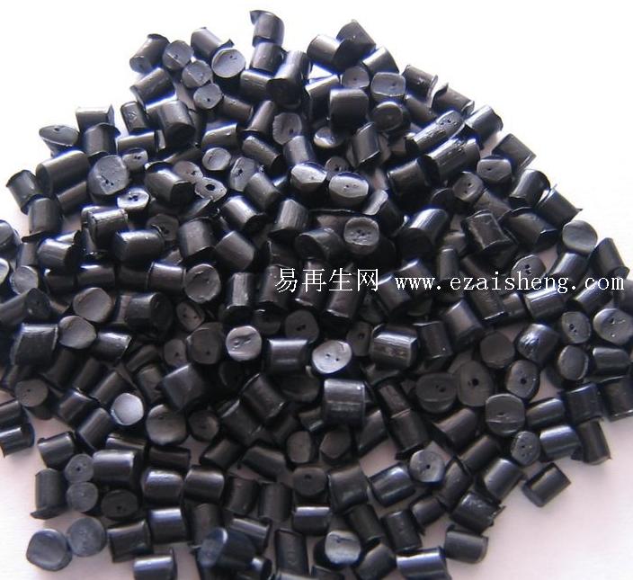 黑色PA造粒