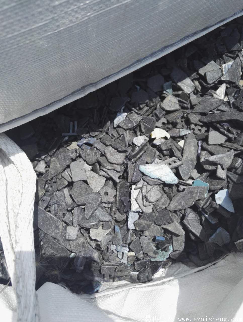 显示器ABS阻燃(黑色)