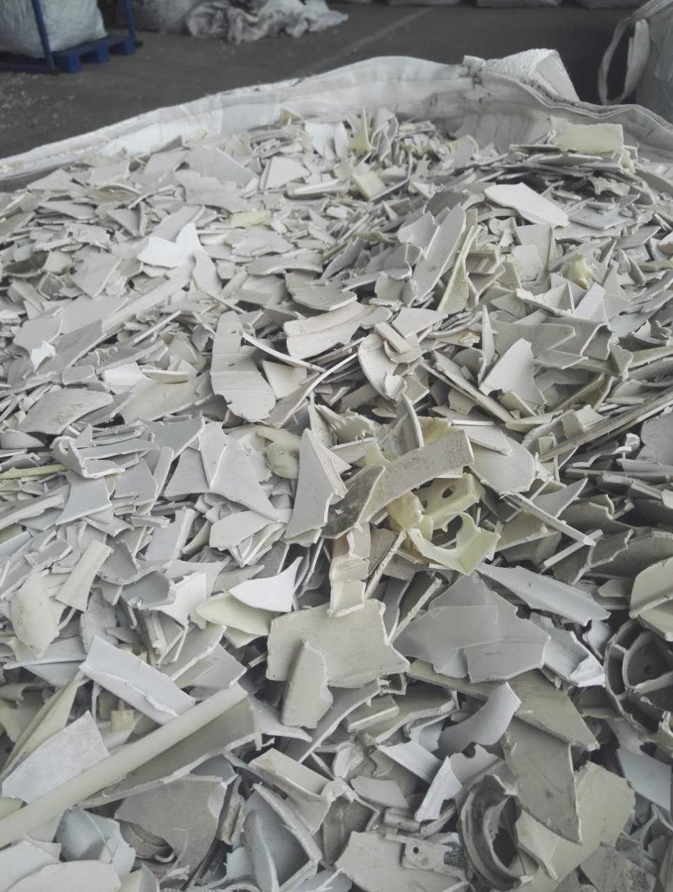 洗衣机PP塑料(灰色)