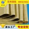 编织袋定制 冠福编织袋专业生产定制15年 高信誉厂家