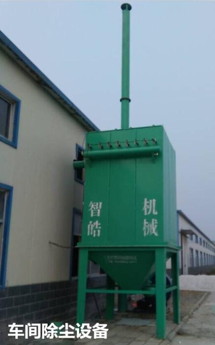 供应混料车间粉尘处理环保设备