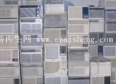 石家庄回收二手空调,废旧电器、二手家具