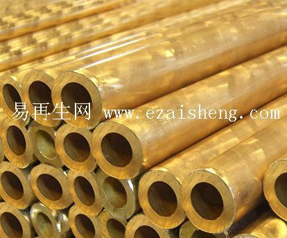 H80 废黄铜 无杂质