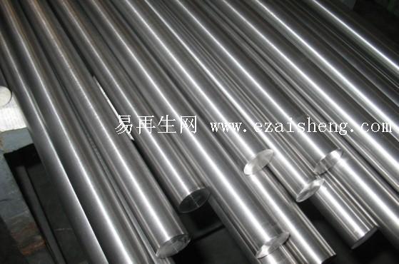 供应镍钴合金废料