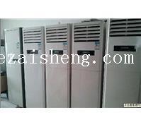 重庆渝中区回收二手柜机