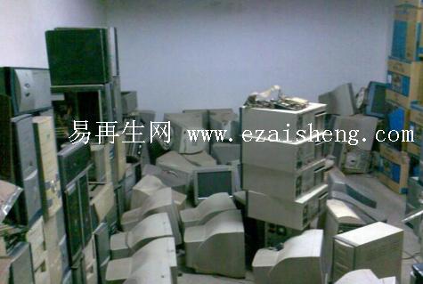 供应废旧电脑设备(配件、显示屏、打印机、电话机等)、其他办公......
