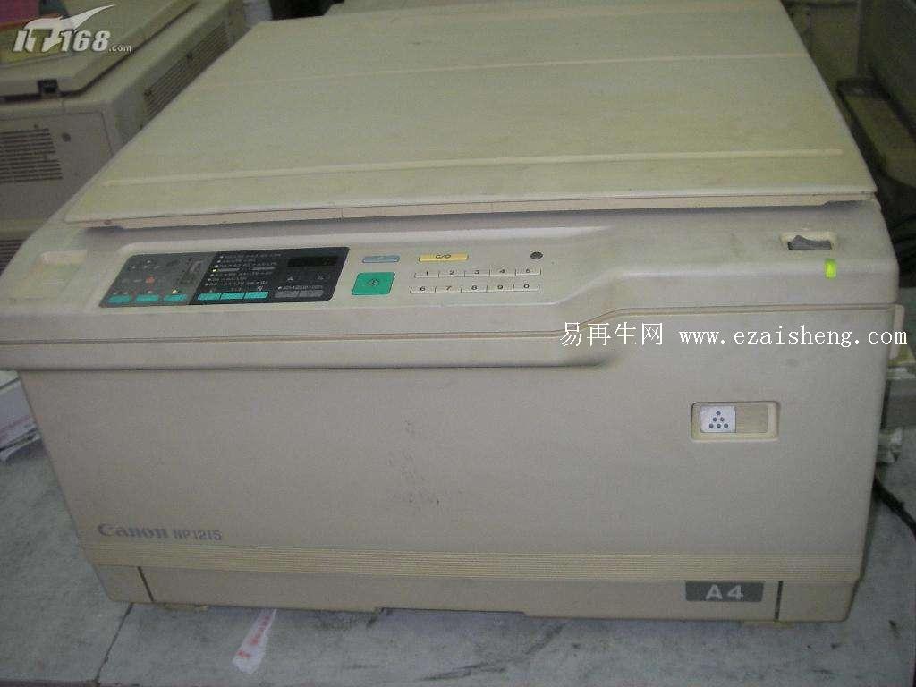 江苏长期高价回收办公打印机
